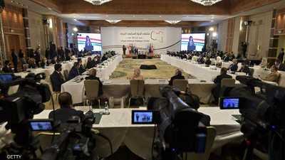 """دول أوروبية تهدد بـ""""تدابير"""" ضد معرقلي الحوار الليبي"""