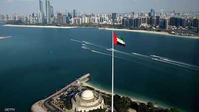 الإمارات.. مكتب تنفيذي لمواجهة غسل الأموال وتمويل الإرهاب