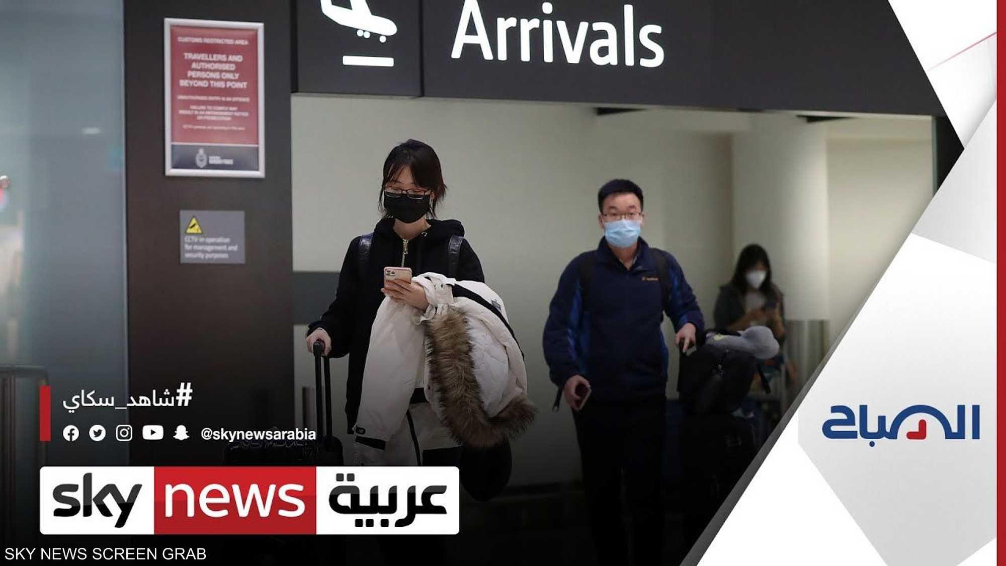 الصين تقترح إضافة وثيقة جديدة للمسافرين لرصد مصابي كورونا