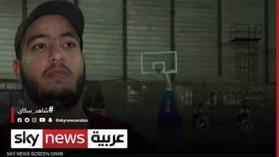 مصابو الحرب يتدربون استعدادا لبطولة كرة سلة في دمشق