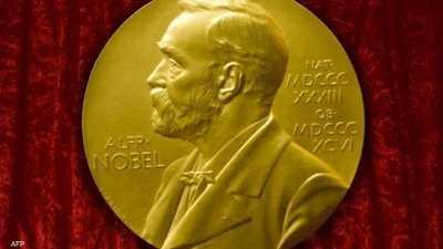 منح نوبل للسلام لصحفيين من الفلبين وروسيا