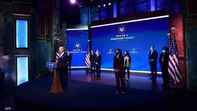 بايدن أثناء الإعلان عن إدارته: أميركا جاهزة لقيادة العالم
