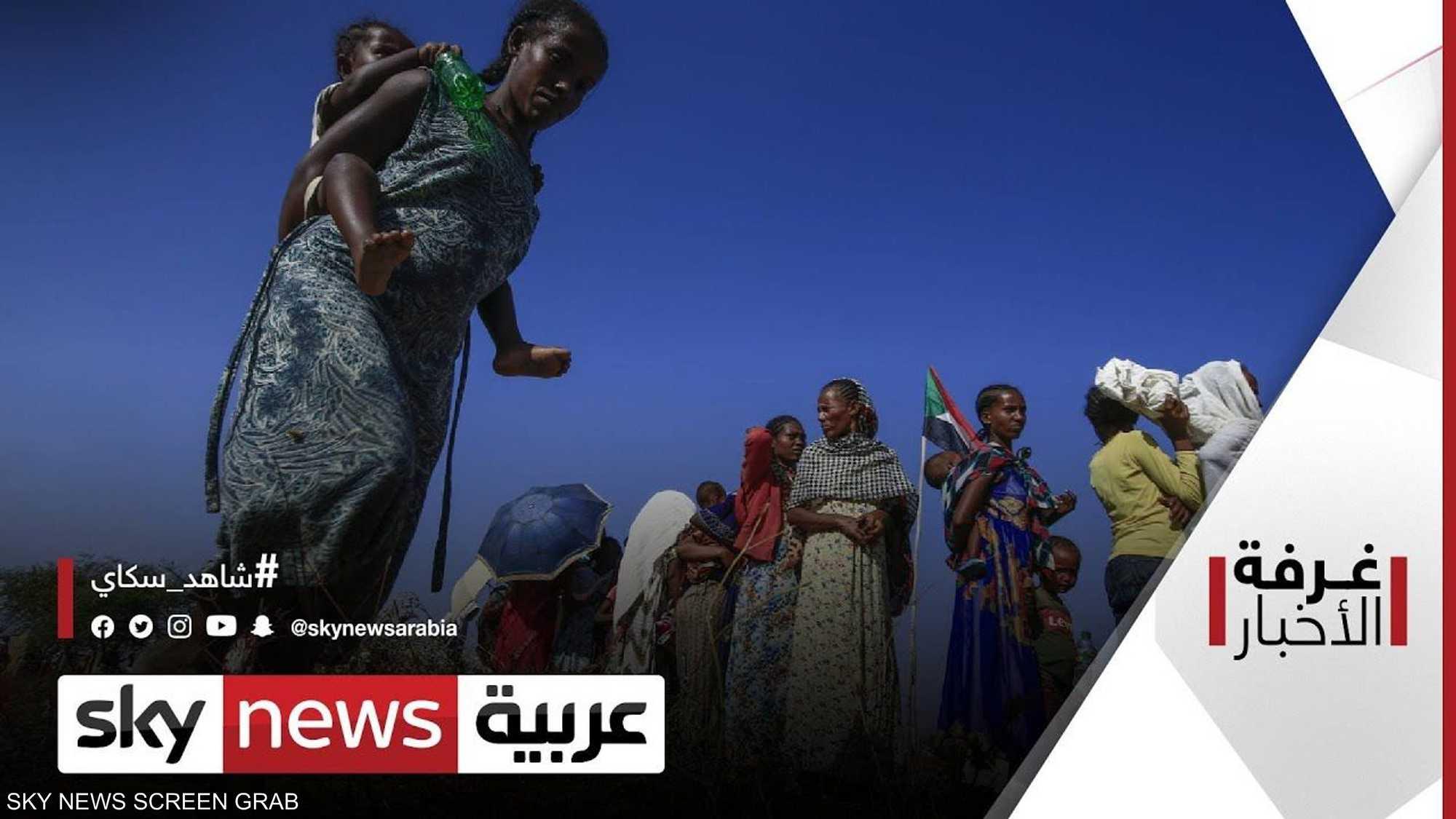 إثيوبيا ومأساة النزوح.. تحذير من تفاقم الأزمة