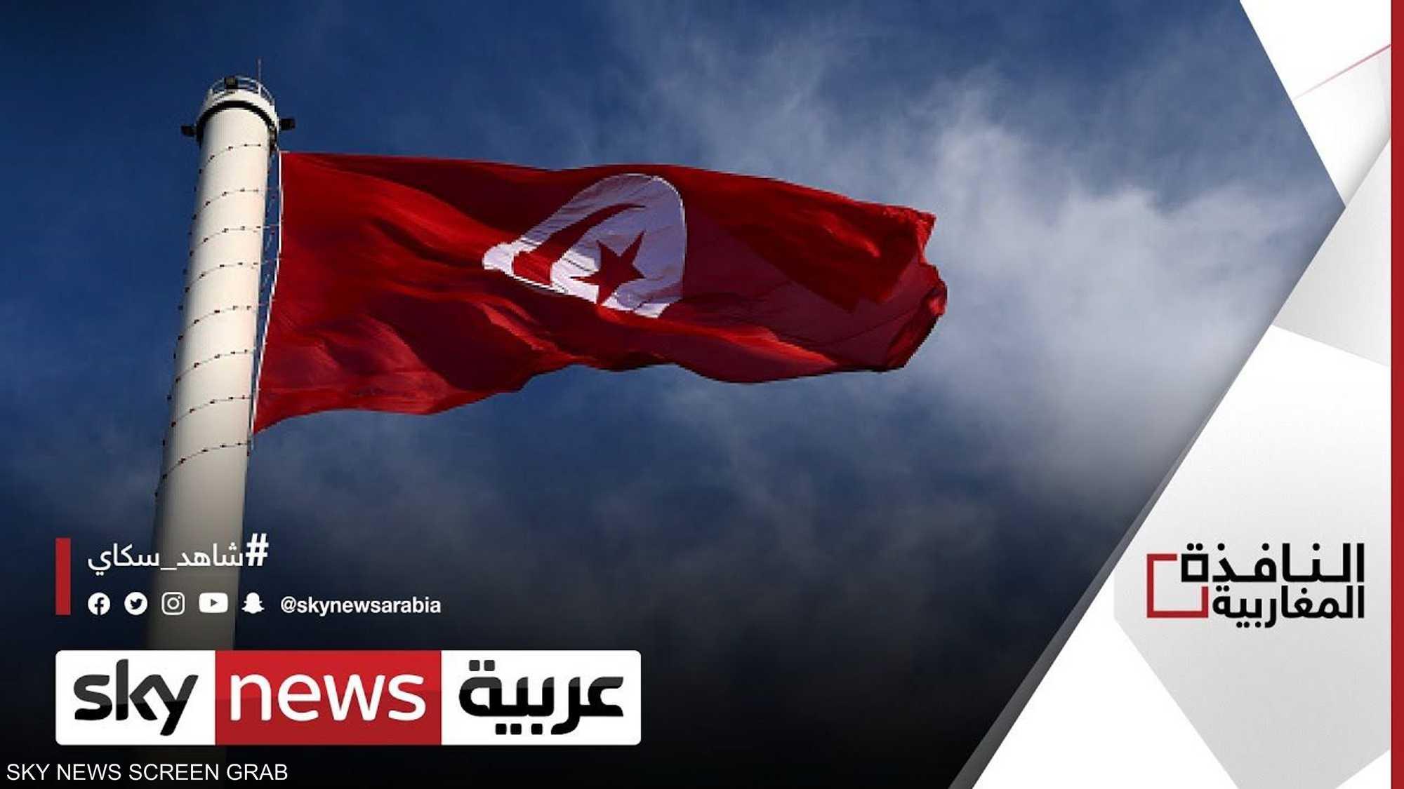 تونس.. الدستوري الحر يطلب اعتبار الإخوان تنظيما إرهابيا