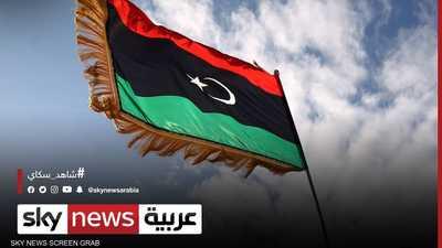 ليبيا.. استئناف الحوار السياسي عبر الفيديو