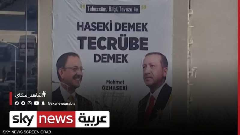تركيا.. اتهامات لأردوغان بالخضوع لتنظيمات المافيا