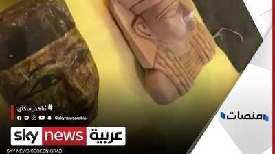 الكويت تحبط تهريب آثار فرعونية للمرة الثالثة خلال عامين