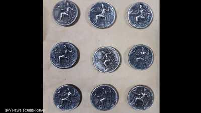 العملات المضبوطة ترجع للعصر اليوناني