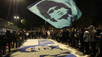 وقف محبو مارادونا خارج الاستاد في وقت متأخر من الأربعاء