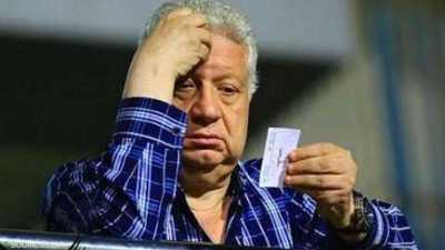 أول طعن على حكم عودة مرتضى منصور.. ما مصيره؟