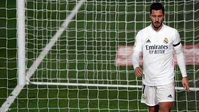 """ريال مدريد يسقط على ملعبه.. و""""لعنة"""" تطارد هازارد"""