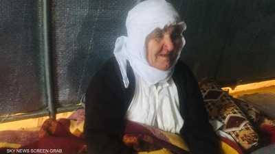 """من مواليد 1887.. معمرة عراقية تتذكر مجازر """"داعش"""" والعثمانيين"""