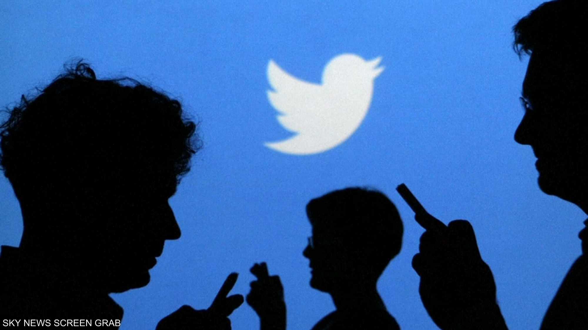 تويتر قد تضيف زر عدم الإعجاب لمحاربة التنمر والتضليل