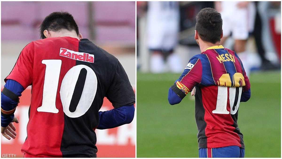 ميسي أثناء خلعه لقميص برشلونة.