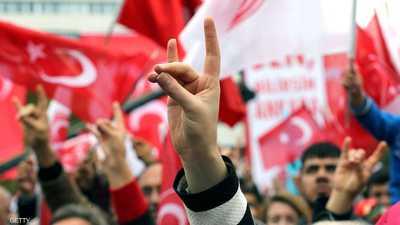 """أوروبا تصنف منظمة تركية """"إرهابية"""".. وتضع أنقرة بمرمى النيران"""