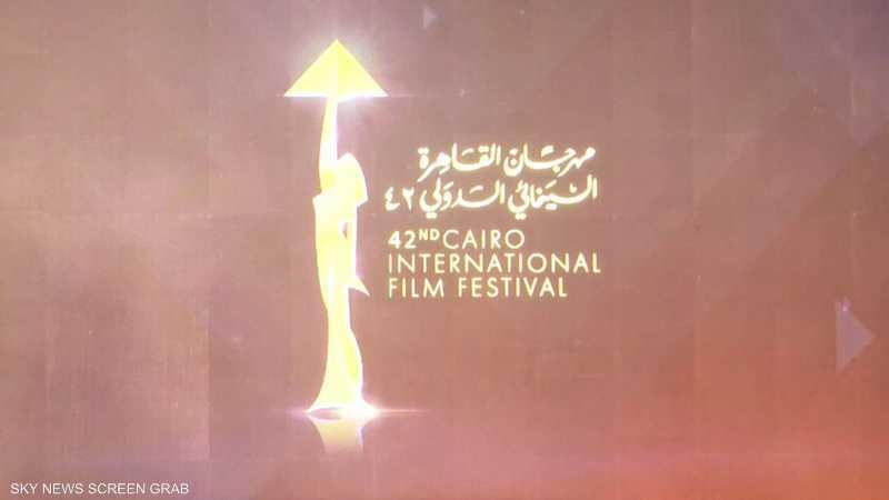 افتتاح مهرجان القاهرة الدولي في دورته الـ42