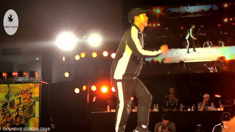 رقصة البريك دانس تنال الضوء الأخضر لأولمبياد باريس 2024