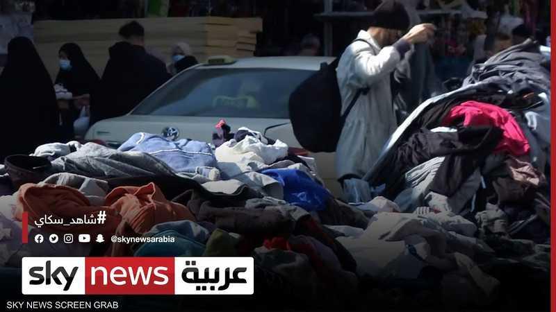 إقبال على شراء الملابس المستعملة في كردستان العراق
