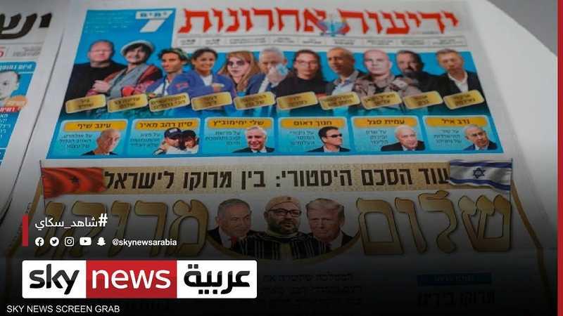 إسرائيل.. يهود مغاربة يؤيدون عودة العلاقات مع الرباط