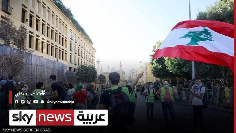 لبنان.. طلاب الجامعات يواجهون أزمة دفع أقساطهم