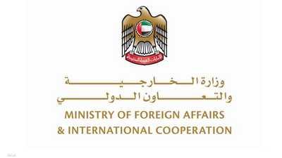 الإمارات تؤيد بيان وزارة الخارجية السعودية بخصوص خاشقجي