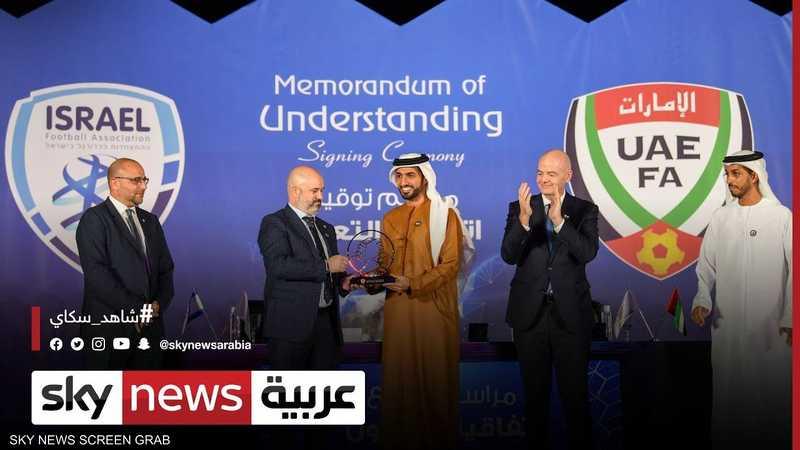 اتفاقية تعاون بين الاتحاد الإماراتي ونظيره الإسرائيلي