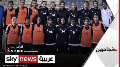 """برنامج """"نجاحهن"""" على سكاي نيوز عربية يترشح لجوائز """"تيلي 2021"""""""