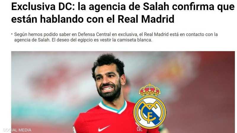 الخبر منقولا من الموقع الإسباني