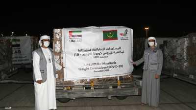 مساعدات إماراتية لدعم موريتانيا في احتواء كورونا