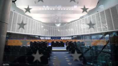 هجوم إلكتروني يستهدف محكمة أوروبية.. وتركيا في قفص الاتهام