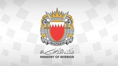 الداخلية بالبحرين توضح حقائق الزيارة البريطانية لشرطة المحرق