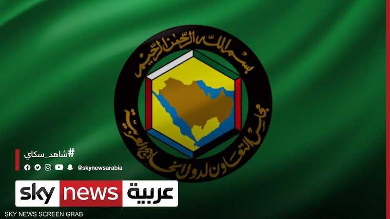 الخليج ..قوة اقتصادية عظمى تحتل المركز 13 عالميا