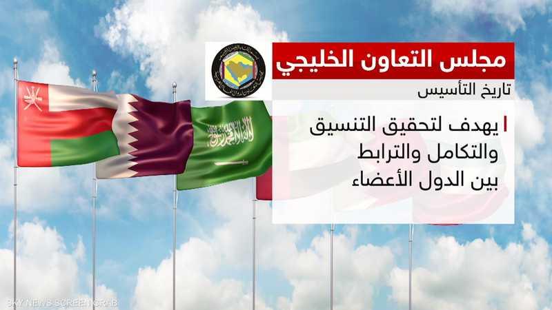 مجلس التعاون الخليجي.. تاريخ التأسيس