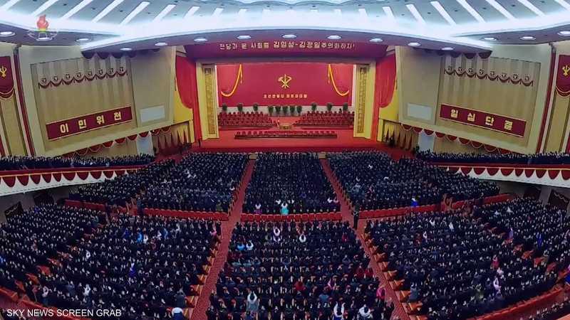 كوريا الشمالية.. انطلاق أعمال المؤتمر العام الـ8 للحزب الحاك