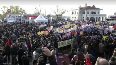 غليان طلابي في تركيا بسبب ما يفعله أردوغان