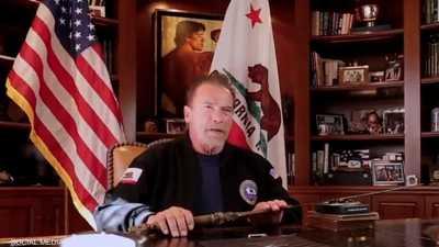 """أرنولد شوارزنيغر: مقتحمو الكونغرس نازيون.. وترامب """"فاشل"""""""