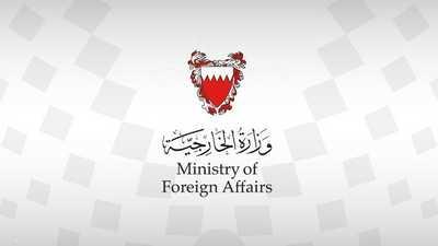 لبدء المحادثات.. البحرين تدعو قطر لإرسال وفد رسمي