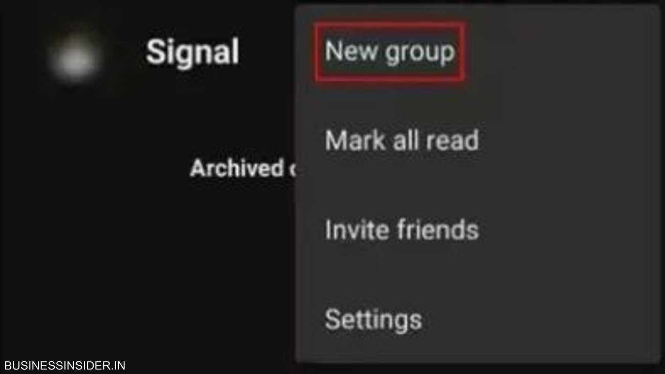 إنشاء مجموعة على سيغنال