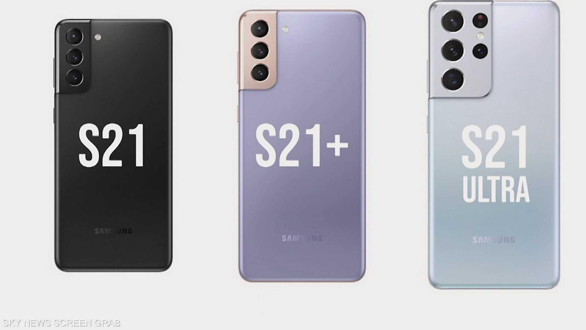"""أهم مميزات الجيل الجديد من هواتف غالاكسي """"S21"""""""