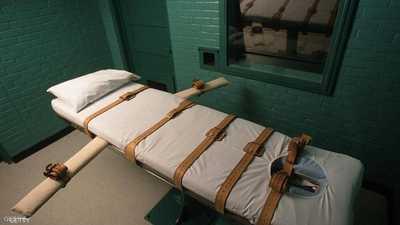 في آخر أيام ترامب.. تنفيذ الإعدام في سجين مصاب بكورونا