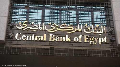 الثقة في الاقتصاد تعيد استثمارات الأجانب إلى مصر
