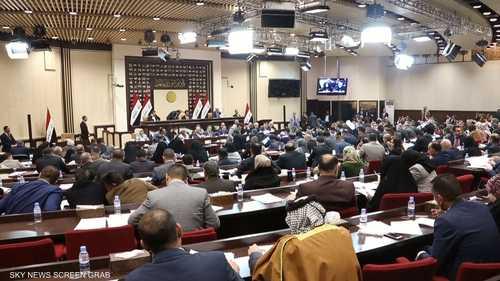 العراق.. خلافات في البرلمان حول قانون الموازنة العامة