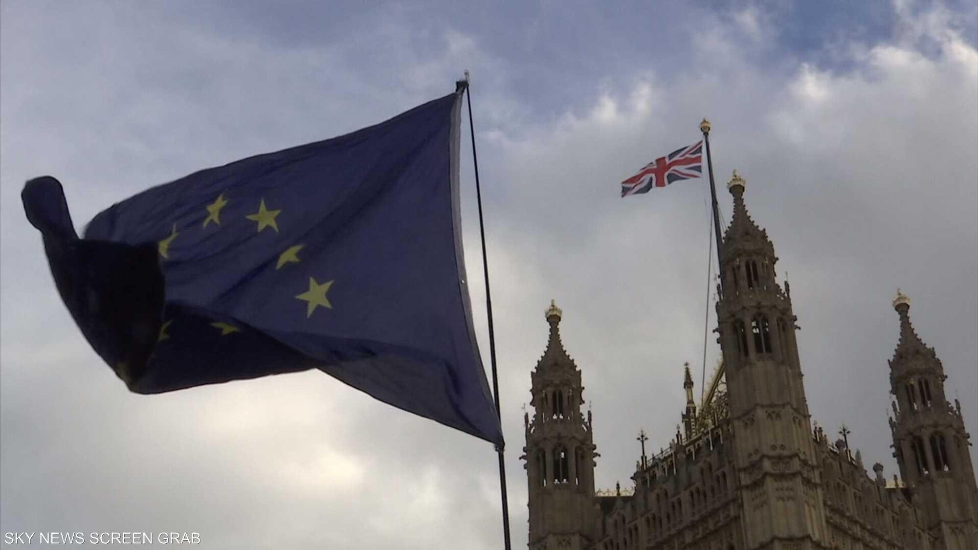 تبعات سلبية كثيرة لخروج بريطانيا من الاتحاد الأوروبي