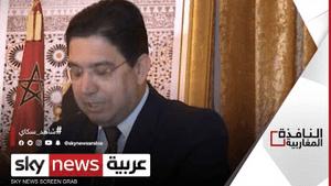 المغرب وخطة الحكم الذاتي للصحراء المغربية