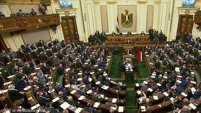 مجلس النواب الجديد.. تنوع سياسي وحضور قوي للمرأة