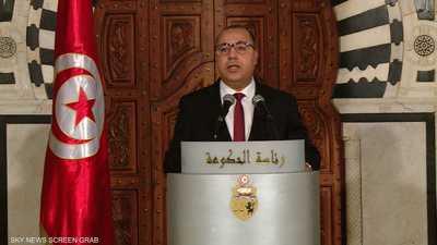 تعديل وزاري بتونس يشمل 11 حقيبة وزارية