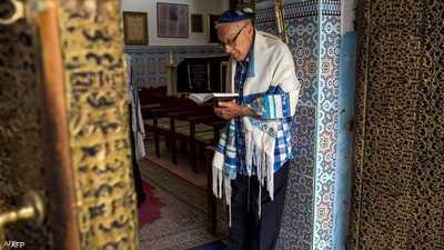 المحاكم العبرية في المغرب.. تجربة متفردة في صون حقوق اليهود