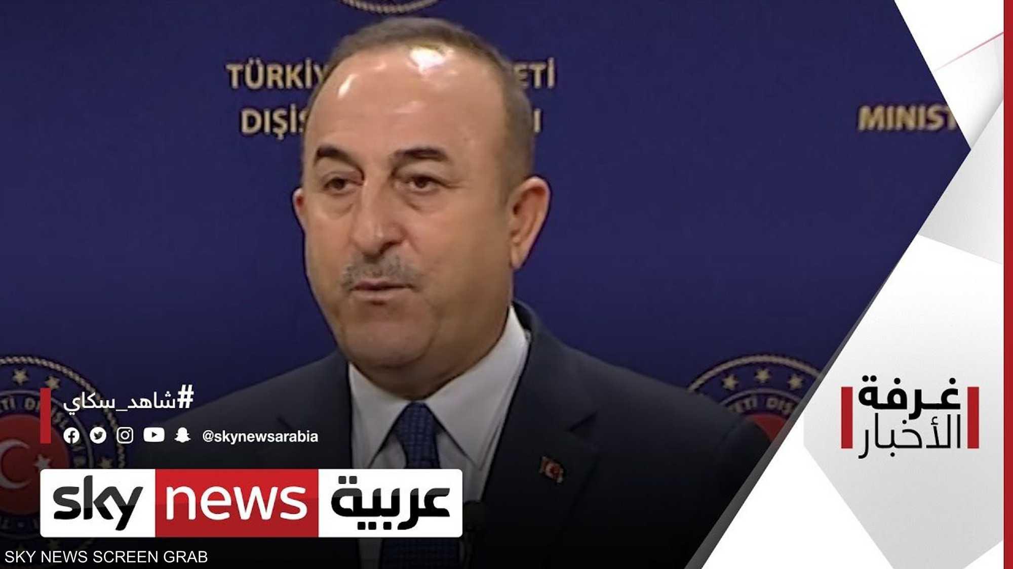 تركيا بين فكي الكماشة.. والمخرج الأوروبي مشروط