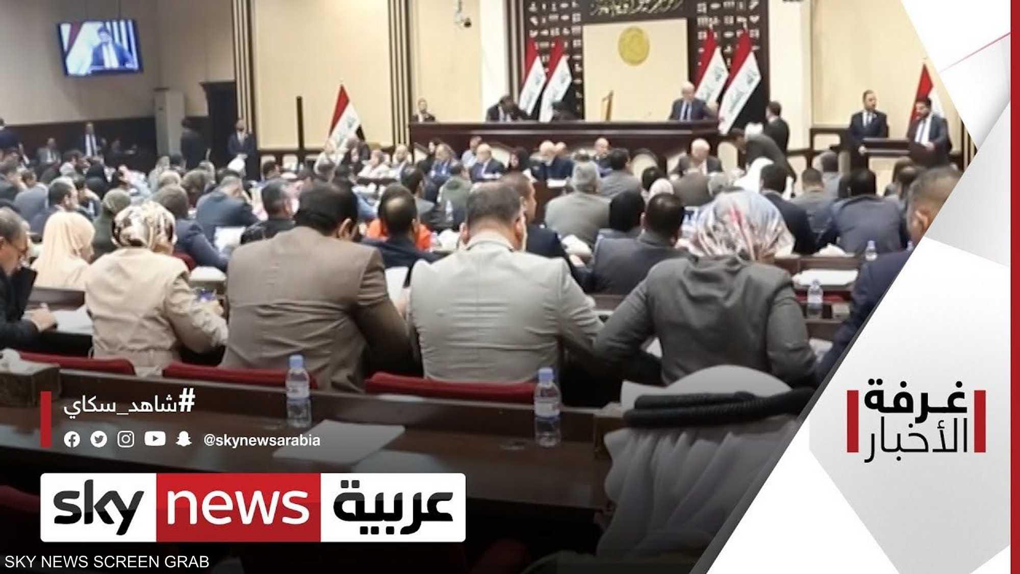 انتخابات العراق.. تحالفات جديدة ومصير مبهم