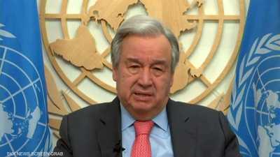 غوتيريس يشيد بالتقدم الملموس في الحوار الليبي